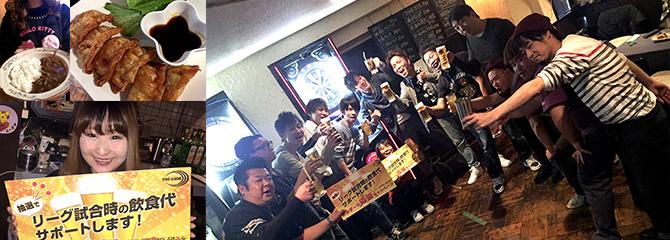 第六回 2016年12月8日(木)飲みダーツ応援キャンペーン