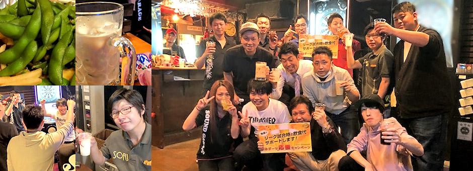 第十八回 2018年4月24日(火) 飲みダーツ応援キャンペーン